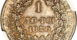 Монета 1 злотый 1830 года Николая I для Польши - реверс