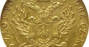 Монета 50 злотых 1818 года Александра I для Польши - реверс