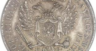Монета 5 злотых 1833 года Николая I для Польши - реверс
