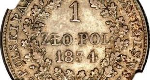 Монета 1 злотый 1834 года Николая I для Польши - реверс