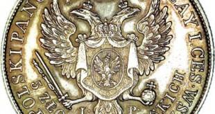 Монета 5 злотых 1834 года Николая I для Польши - реверс