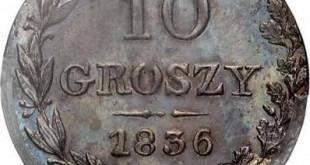 Монета 10 грошей 1836 года Николая I Русско - Польская - реверс