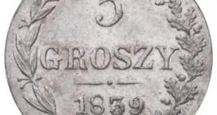 Монета 5 грошей 1839 года Николая I Русско - Польская - реверс