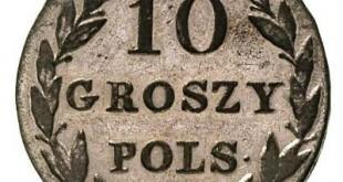 Монета 10 грошей 1826 года Николая I для Польши - реверс