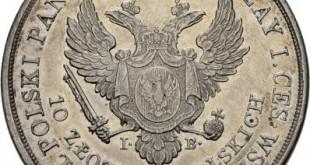 Монета 10 злотых 1827 года Николая I для Польши - реверс