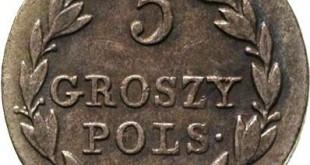 Монета 5 грошей 1829 года Николая I для Польши - реверс