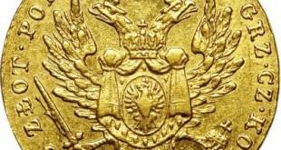 Монета 25 злотых 1818 года Александра I для Польши - реверс