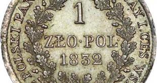 Монета 1 злотый 1832 года Николая I для Польши - реверс