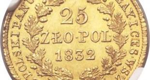 Монета 25 злотых 1832 года Николая I для Польши - реверс