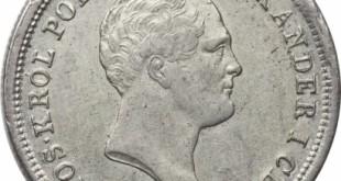 Монета 2 злотых 1821 года Александра I для Польши - аверс