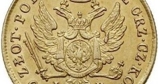 Монета 50 злотых 1820 года Александра I для Польши - реверс