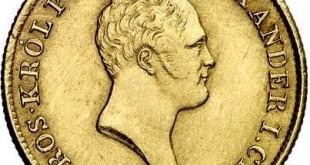 Монета 50 злотых 1821 года Александра I для Польши - аверс