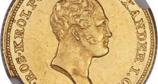Монета 25 злотых 1823 года Александра I для Польши - аверс