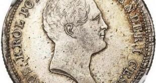 Монета 2 злотых 1825 года Александра I для Польши - аверс