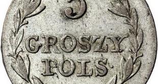 Монета 5 грошей 1827 года Николая I для Польши - реверс