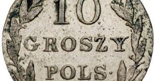 Монета 10 грошей 1827 года Николая I для Польши - реверс