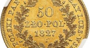 Монета 50 злотых 1827 года Николая I для Польши - реверс