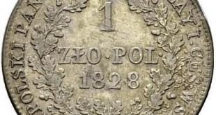 Монета 1 злотый 1828 года Николая I для Польши - реверс