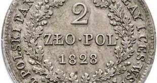 Монета 2 злотых 1828 года Николая I для Польши - реверс