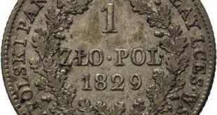 Монета 1 злотый 1829 года Николая I для Польши - реверс