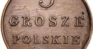 Монета 3 гроша 1831 года Николая I для Польши - реверс