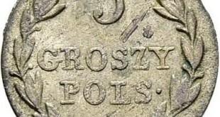 Монета 5 грошей 1831 года Николая I для Польши - реверс
