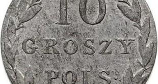 Монета 10 грошей 1831 года Николая I для Польши - реверс