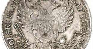 Монета 5 злотых 1831 года Николая I для Польши - реверс
