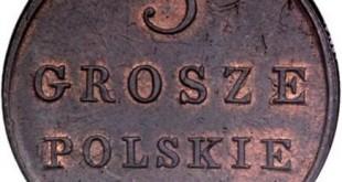 Монета 3 гроша 1833 года Николая I для Польши - реверс