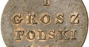 Монета 1 грош 1834 года Николая I для Польши - реверс