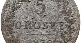 Монета 5 грошей 1838 года Николая I Русско - Польская - реверс