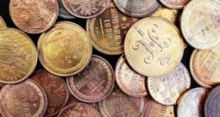 Cамые редкие и дорогие монеты царской россии
