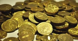 План выпуска монет на 2017 год цб рф официальный сайт