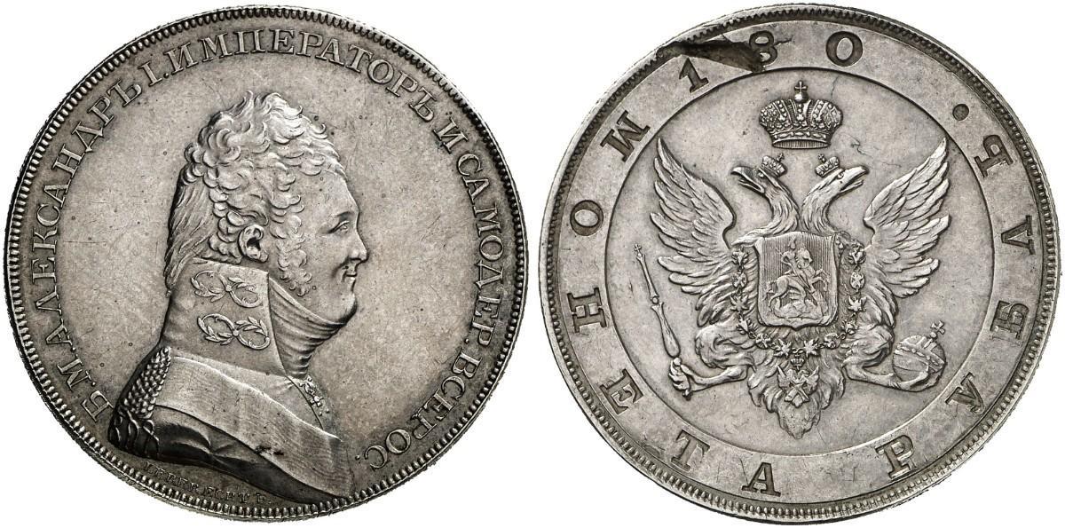 цена медных монет царской россии
