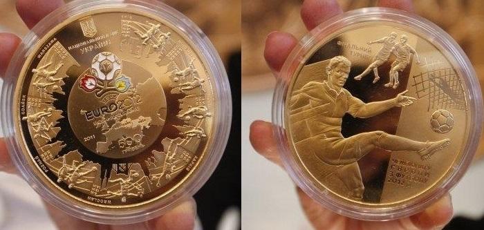 "Золотая монета ""Финал Евро 2012"""