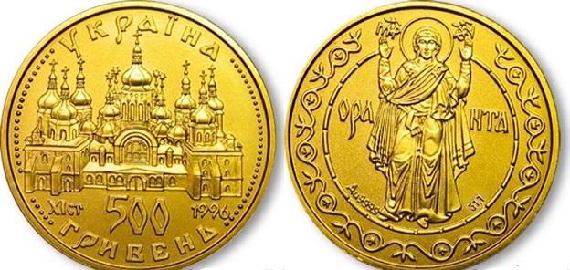 """Золотая монета """"Оранта"""""""