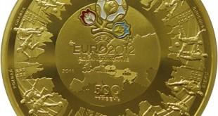 Список редких монет Украины