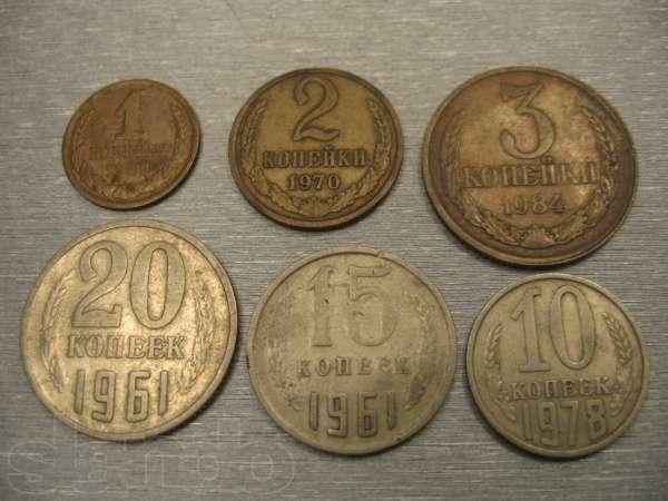 Монеты позднего периода СССР