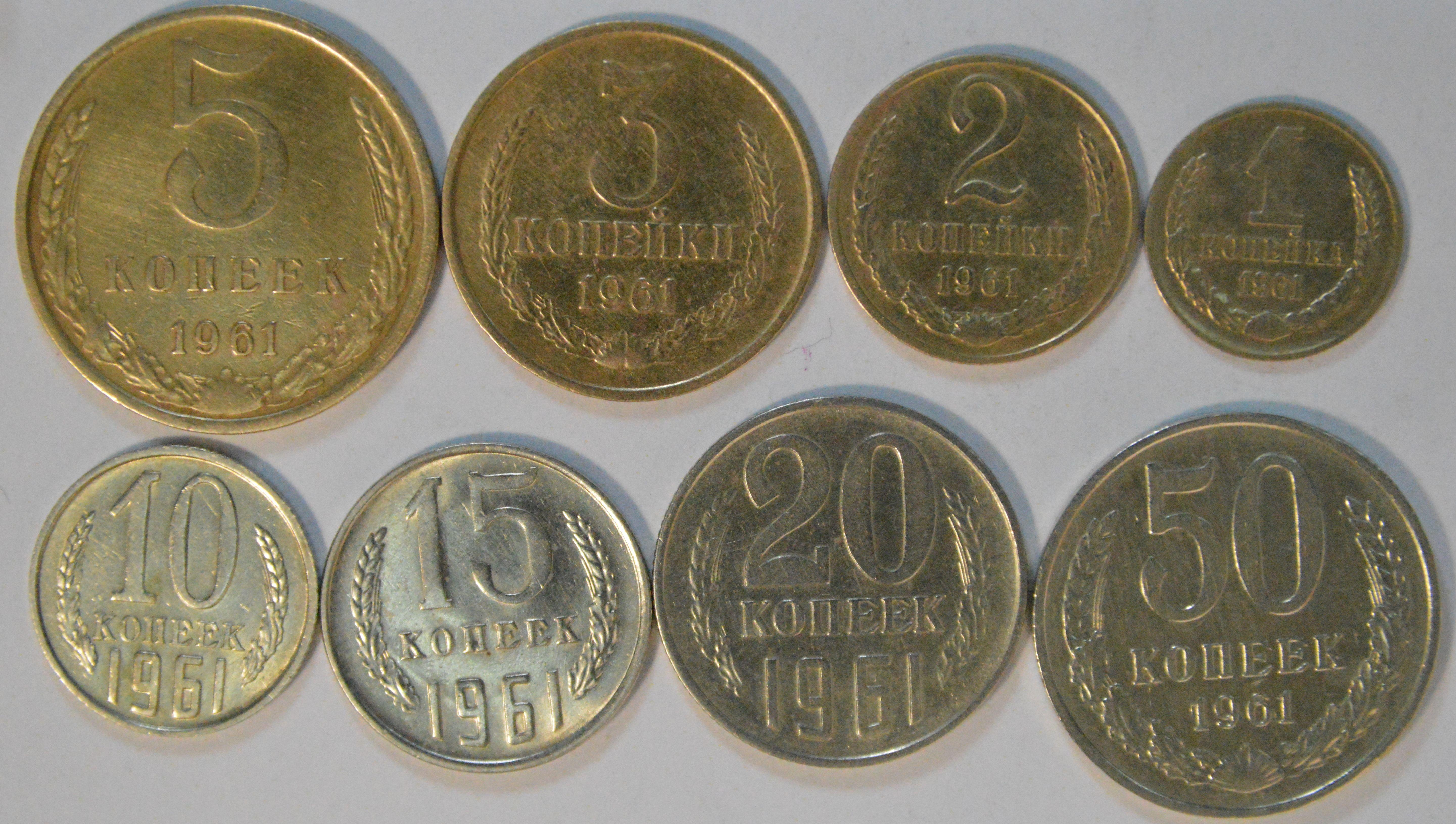 Куда сдать монеты СССР за деньги?