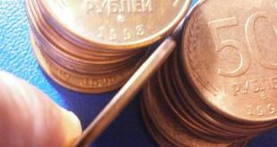 Сколько стоят монеты 1993 года?