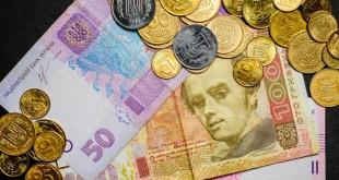 План выпуска монет Украины на 2017