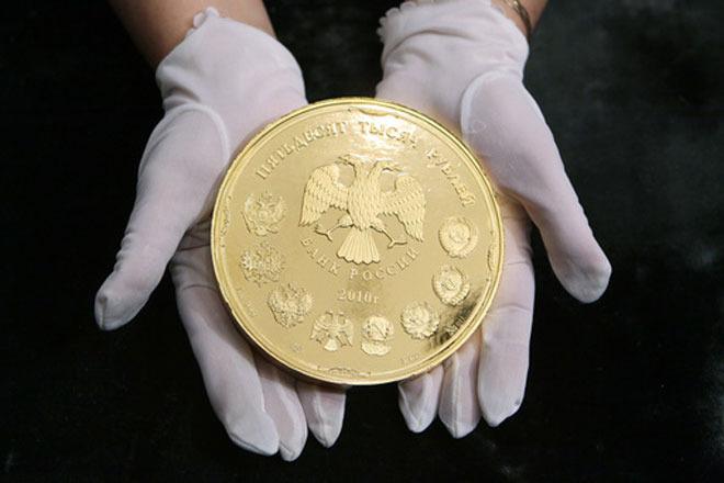 Пятьдесят тысяч рублей одной монетой