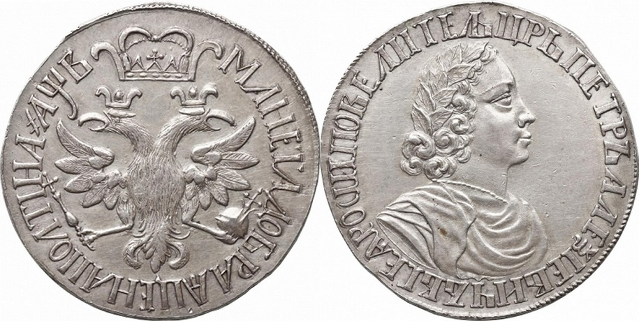 poltina-1702