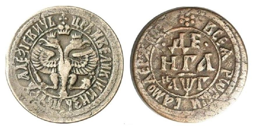 denga-1706-goda