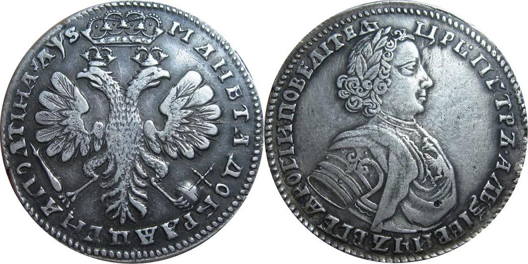 poltina-1706-goda