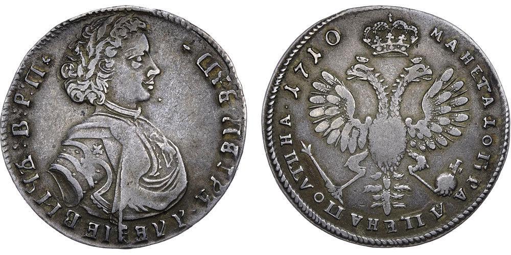poltina-1710-goda