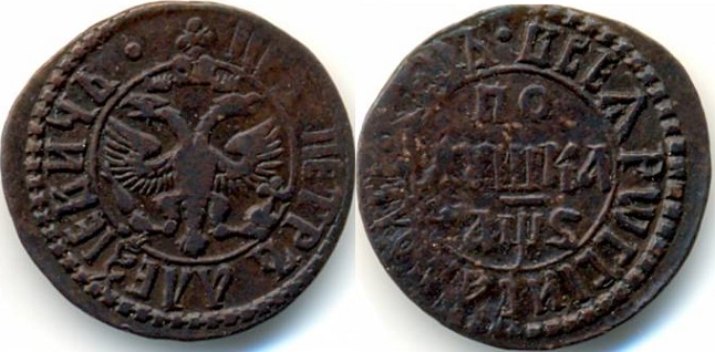 polushka-1706-goda