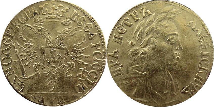 chervonec-1710-goda
