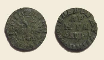 denga-1714-goda