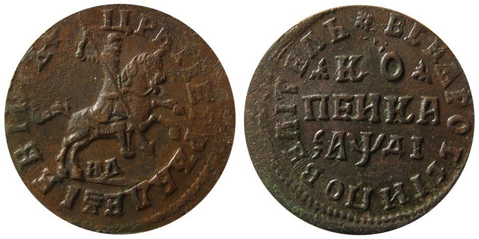 kopejka-1714-goda